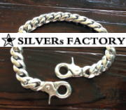 silvers factory